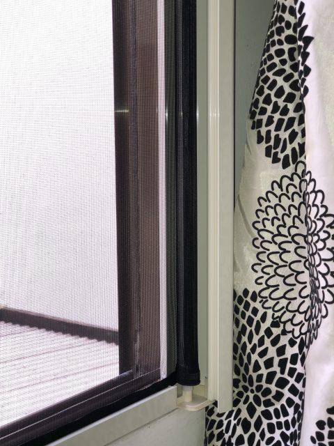 Thi công lắp đặt cửa lưới chống muỗi Lixil