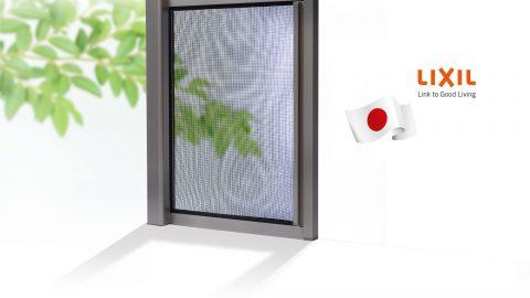 Cửa lưới chống muỗi cao cấp tại TP.HCM thương hiệu Lixil Nhật Bản